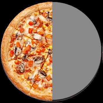 Половинка Пиццы Бобра