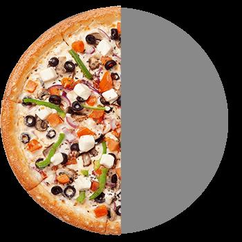 Половинка Вегетарианская